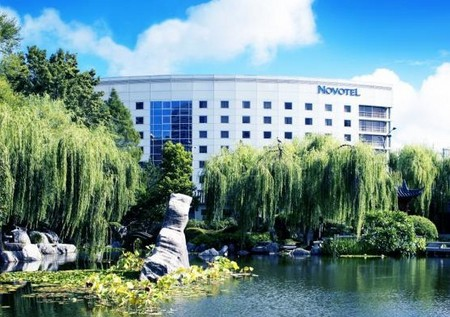 Novotel Rockford Darling Harbour - Maitland Accommodation
