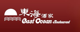 East Ocean Restaurant - Maitland Accommodation