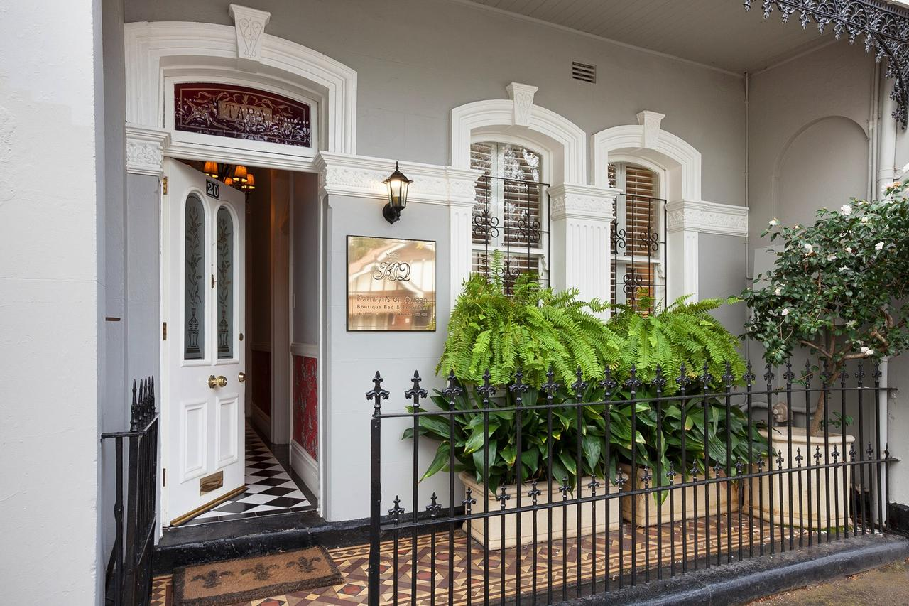 Stunning Terrace in Centennial Park - Maitland Accommodation